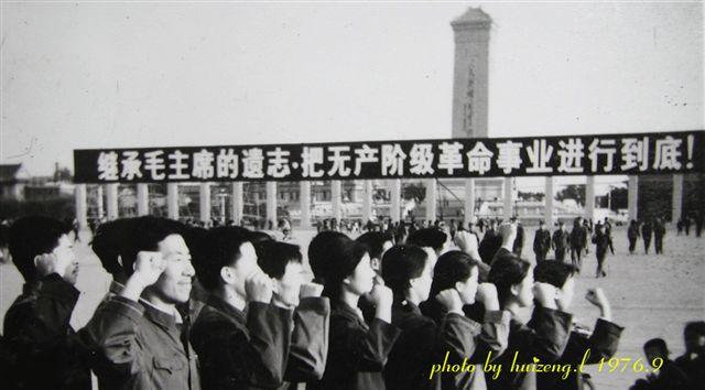 Mao_forever_1